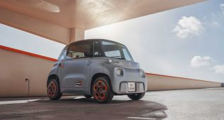 Mobility of the future according to Citroën: welcome to AMI 100% ËLECTRIC